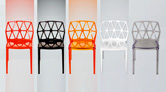 Calligaris Alchemia Stackable Chair